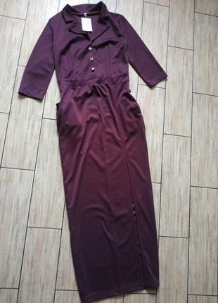 Стильное трикотажное платье длинное