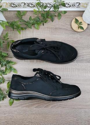 🌿39🌿европа🇪🇺 medicus. кожа. классные фирменные кроссовки, спортивные туфли