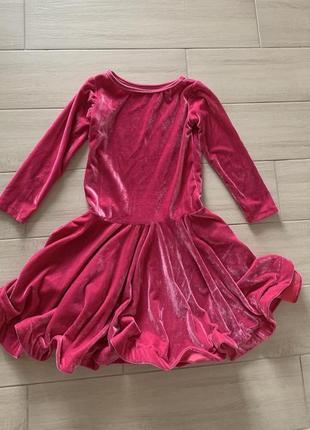 Бархатное платье для бальных танцев