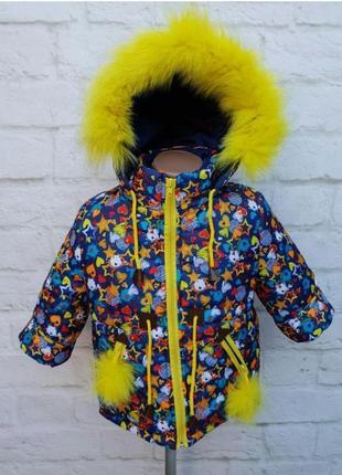 Зимняя куртка/парка на девочку, отличное качество
