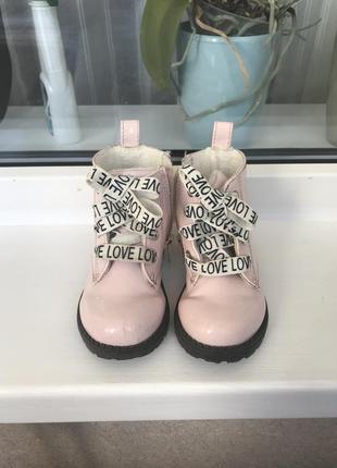 Ботинки hm демисезонные,размер 22