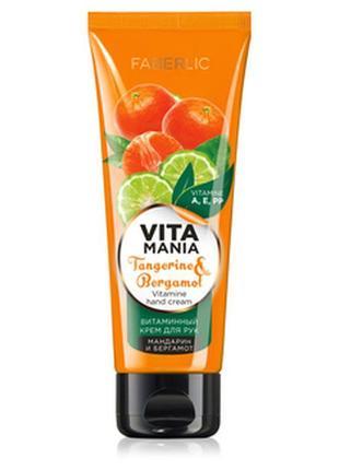 Шок цена! витаминный крем для рук мандарин и бергамот. faberlic