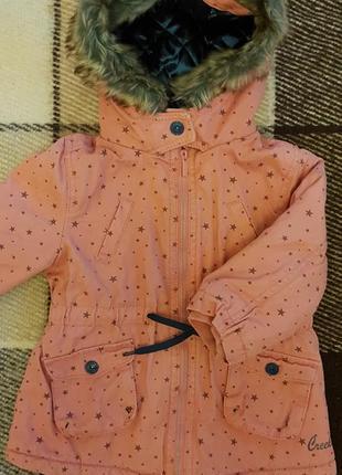 Куртка парка утепленная детская