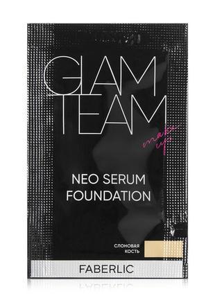 Пробник тональной сыворотки для лица neo serum, тон светло-розовый (6174)
