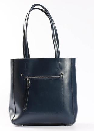 """Кожаная женская вместительная сумка """"стелия dark blue"""""""