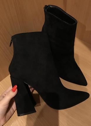 Ботинки осенние asos