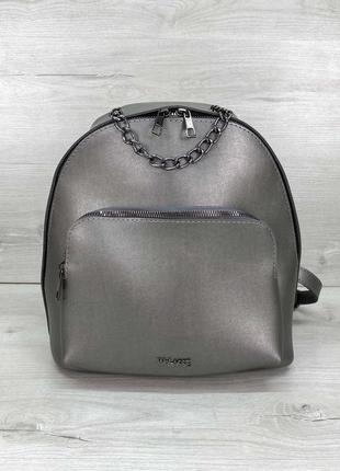 Женский рюкзак «андрес» металлик ск1