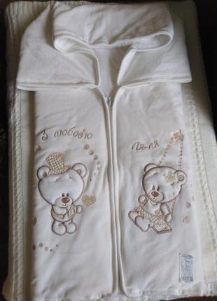Конверт - ковдра для новонароджених