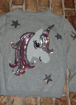 Нарядная кофта свитер девочке 5 - 6 лет primark