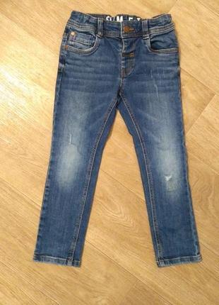 Прекрасні завужені джинсики у садочок і на кожен день!