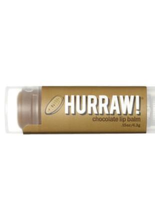 Бальзам для губ hurraw! chocolate