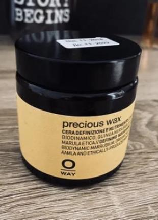 Питательный текстурирующий воск для волос rolland oway precious wax
