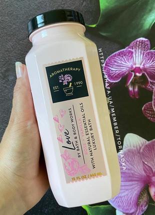 Пена для ванн bath and body works - rose vanilla