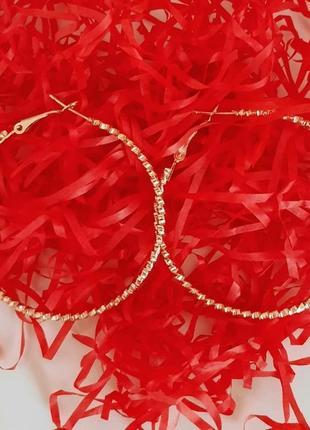 Круглые серьги сережки