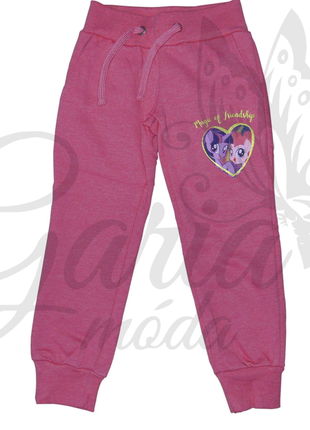 My little pony. спортивні штани на байці 110-116-122-128 спортивные штаны.