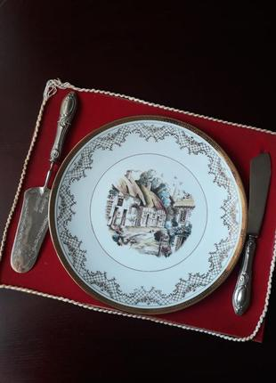 Тарелка для торта, тортовница, нож, лопатка, набор для торта италия винтаж
