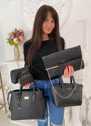 6в1 топ продаж сумка кошелёк клатч косметичка набор