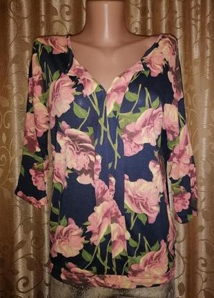 🌺🌺🌺красивая женская кофта, блузка, джемпер в цветочный принт next🔥🔥🔥