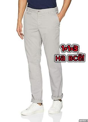 🎁1+1=3 шикарные светло-серые узкие зауженные мужские брюки штаны next, размер 42 - 44