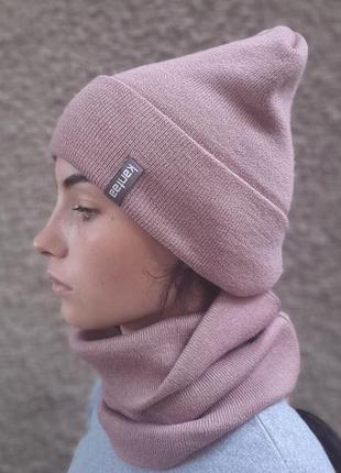 Вязаная шапка с хомутом демисезонная унисекс размер взрослый