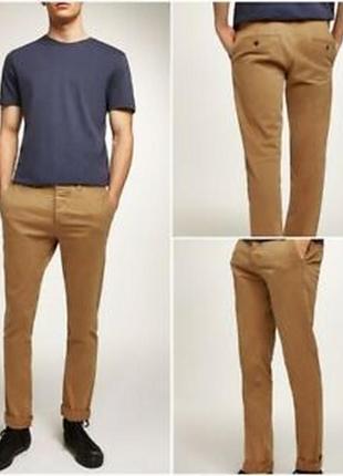 🎁1+1=3 прямые повседневные мужские брюки штаны хаки marks&spencer, размер 52 - 54