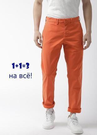 🎁1+1=3 фирменные коттоновые узкие штаны брюки tommy hilfiger оригинал, размер 48 - 50