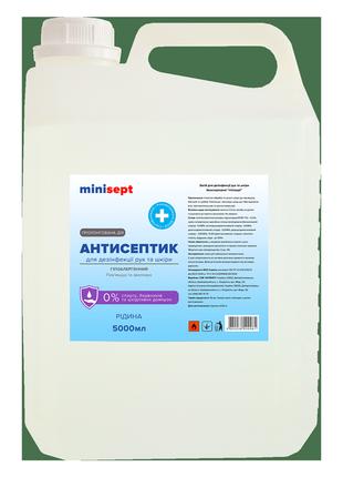 Антисептик minisept  без спиртовой 5000 ml гипоалергенный