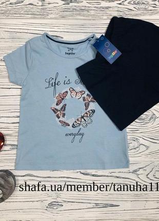 Костюм шорты/футболка lupilu