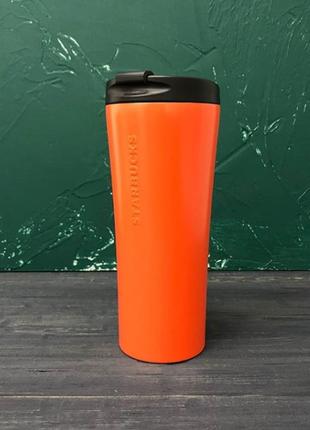 Термокружка starbucks оранжевого цвета 475 мл