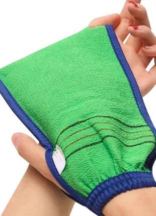 Спа-рукавица