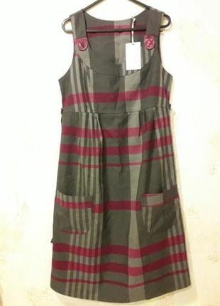 Платье, сарафан для беременных