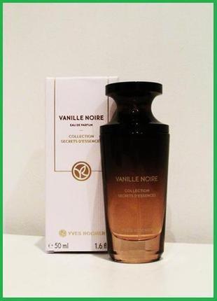 Vanille noire (черная ваниль) ив роше, 50 мл
