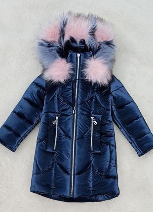 Зимняя куртка пуховик девочке 34-44