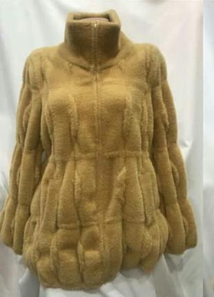 Альпака кофты-куртки шикарные-читайте описание
