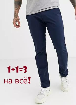 🎁1+1=3 фирменные синие зауженные тонкие брюки marks&spencer, размер 50 - 52