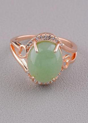 Кольцо 'pataya' нефрит (позолота 18к) 0597970.