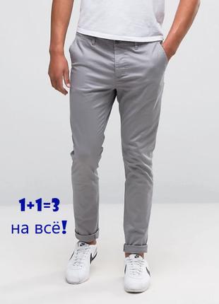 🎁1+1=3 серые фирменные зауженные узкие мужские джинсы george, размер 48 - 50