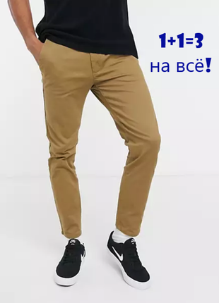 🌿1+1=3 фирменные мужские зауженные узкие мужские тонкие брюки штаны bench, размер 44 - 46