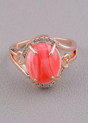 Кольцо 'pataya' сардоникс (позолота 18к) 0597980.