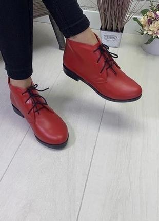 Туфли натуральные