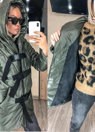 Курточка демисезонная карго