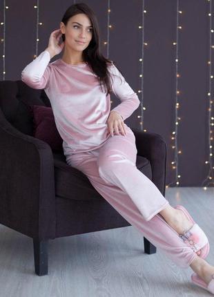 Mito бархат пудра кофта штаны пижама