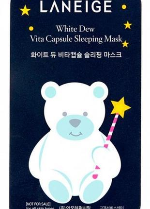 Нічна відбілююча маска laneige white dew vita capsule sleeping mask