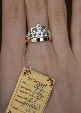 Кольцо корона серебро 925 пробы с накладками золота 375 пробы
