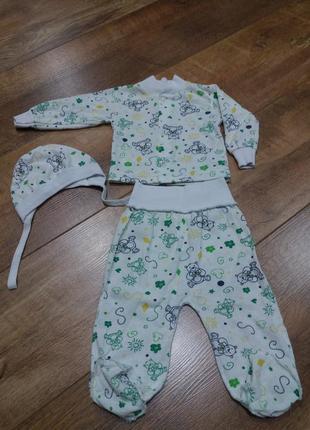 Комплект для новорождених