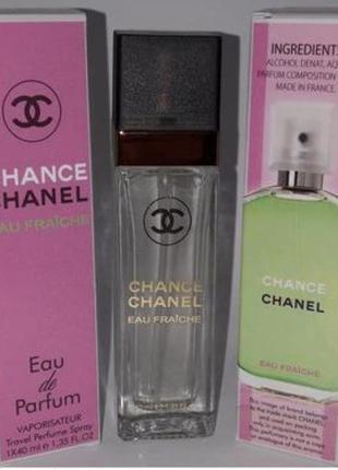 Мини парфюм дорожная версия  40 мл эмираты  стойкие