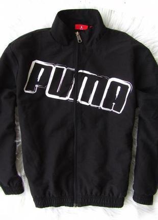 Спортивная куртка кофта реглан  puma