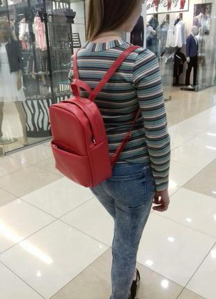 Новый городской женский рюкзак кожа красный
