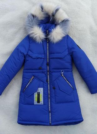 Зимняя парка девочке. куртка пуховик 36-42