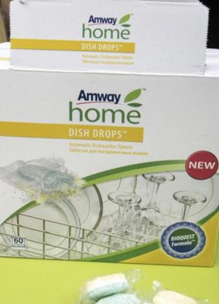 Таблетки для автоматических посудомоечных машин . амвей. amway